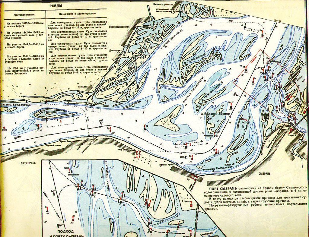карта саратовской области рыболовная карта
