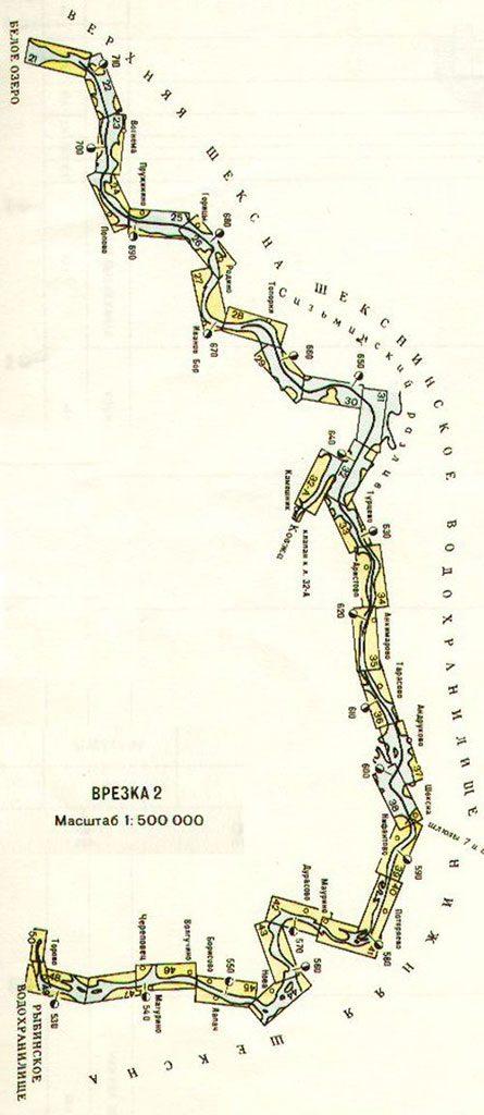 Река Шексна