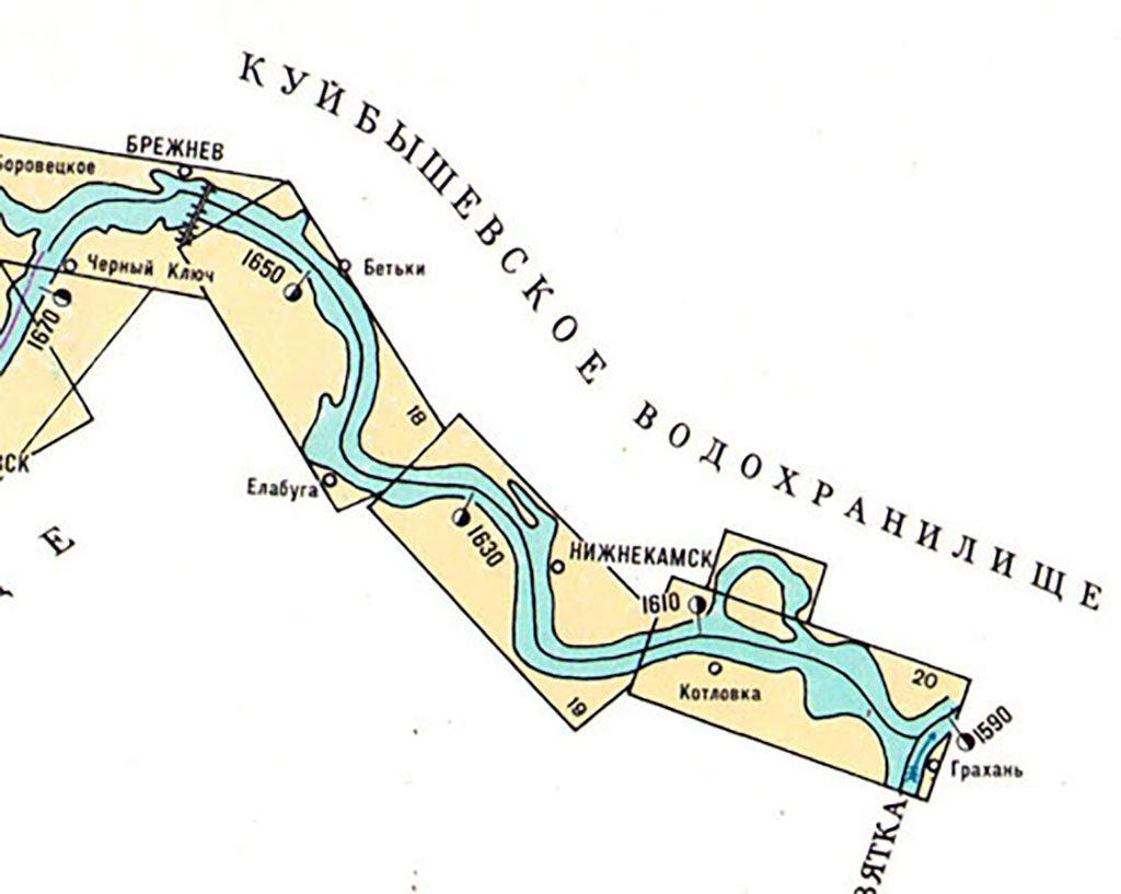 Река Кама, Куйбышевское водохранилище